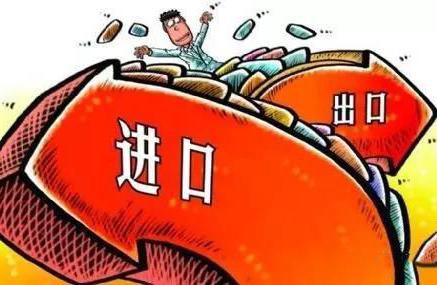 進出口貿易企業如何選擇財務軟件?
